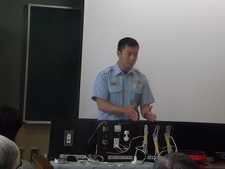 DSCF6787.jpg